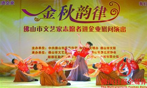 文艺志愿者表演舞蹈《印象红棉》。