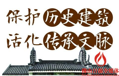 历经500年风雨6次修缮 陈氏大宗祠转型文化中心