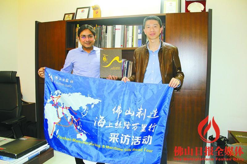 厂方与广州美术学院合作建设了设计工作室,在广州美院和龙江的总部