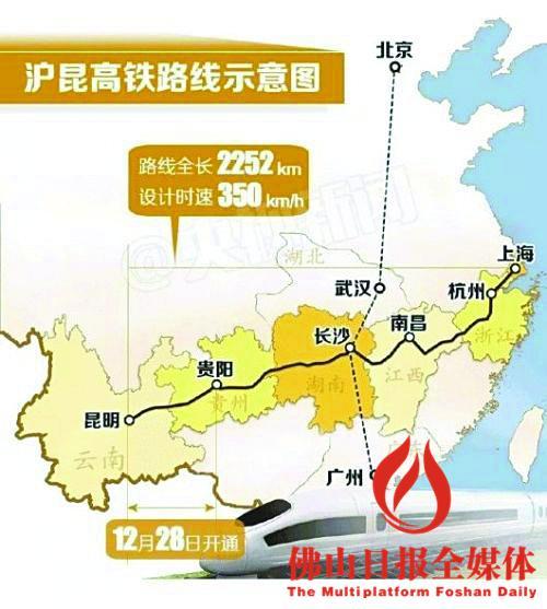 那么沪昆高铁的贵阳到昆明段则将成为旅游热点,因为这段2小时的高铁