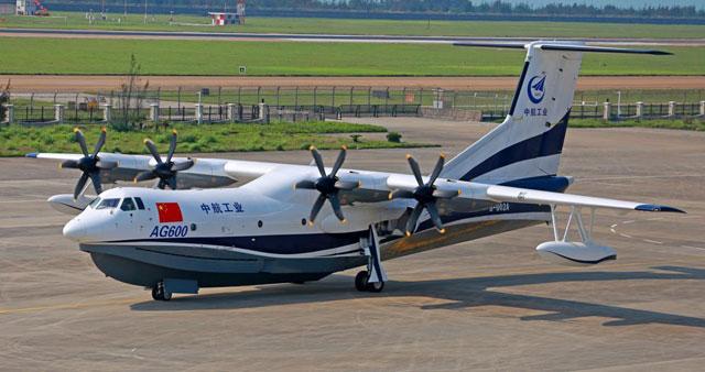ag600大型水陆两栖飞机完成首次滑行_佛山在线