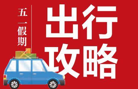 在高速公路方面,通往广州s15沈海高速公路广州支线,通往盈香生态园