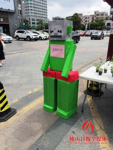 为了倡导环保 这名佛山达人竟然亲手做了一台机器人