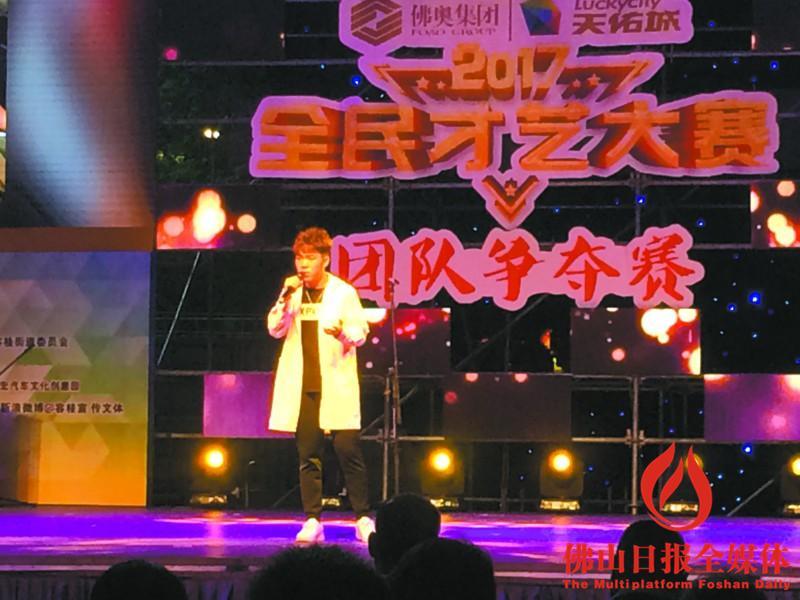 017容桂全民才艺大赛团队争夺赛