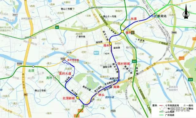 广佛环线首通段(佛山西站至广州南站)站点涵盖佛山西站,张槎站,佛山