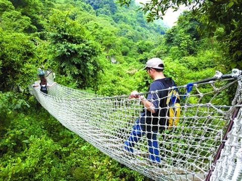 三水南丹山:森林探险乐园 生态游新名片