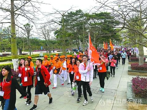顺德妇联举行公益徒步活动 共筹得善款270万