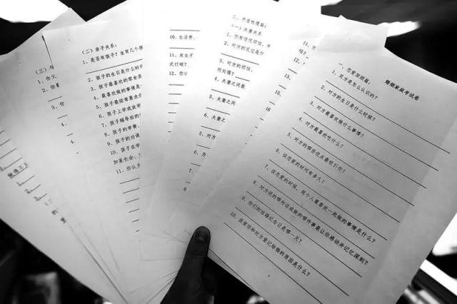 """尚有这种操纵?要仳离先""""测验"""",这家法院推出了一款试卷(责编保举:高测验题jxfudao.com)"""