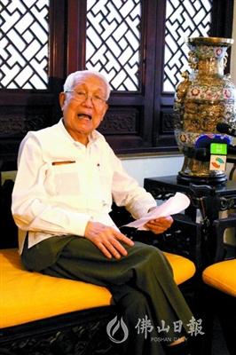 曾获颁香港金紫荆星章 顺德乡贤蔡伯励在港逝世