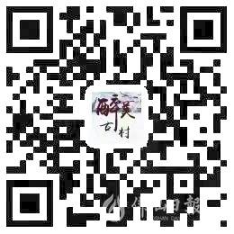 """2018年""""佛山十大醉美古村评选""""启动"""