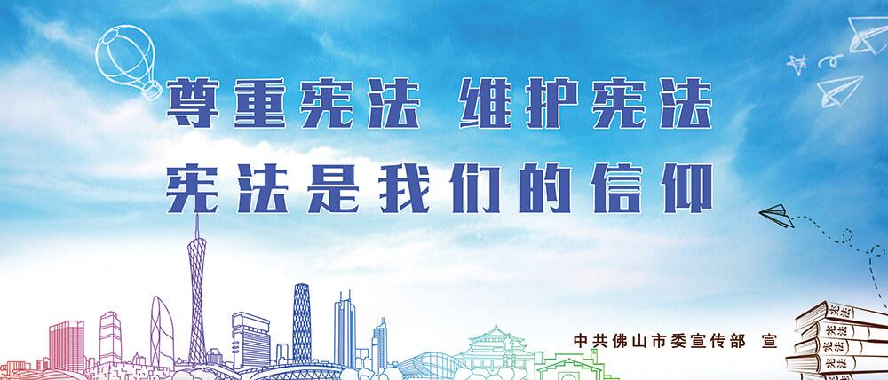"""广东出台""""民营经济十条""""破解成本和融资难题"""