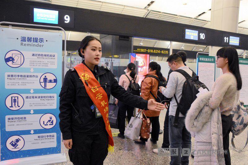 全国首条自助智能安检通道在白云机场启用