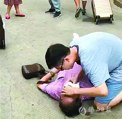 旅途施救昏迷老人 佛山医生吴昊获评南粤十大网络正能量榜样
