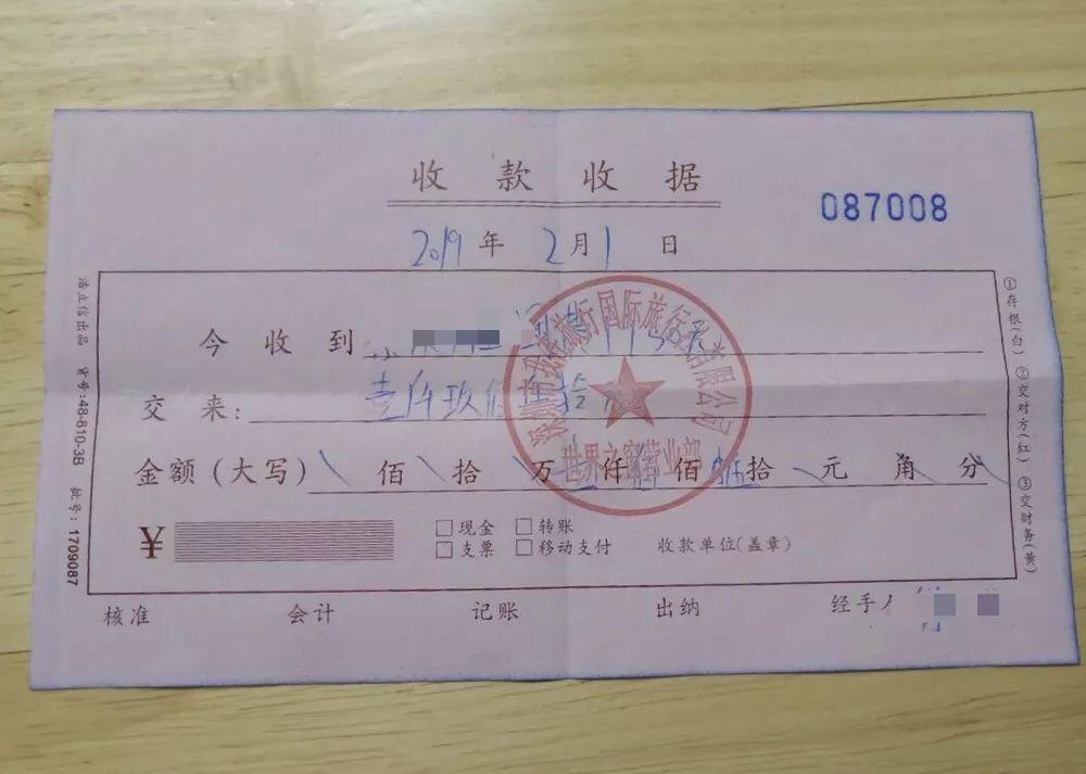 """""""珠宝店不买不让走!""""650元的港澳4日游,游客疑遭强制消费近万元"""