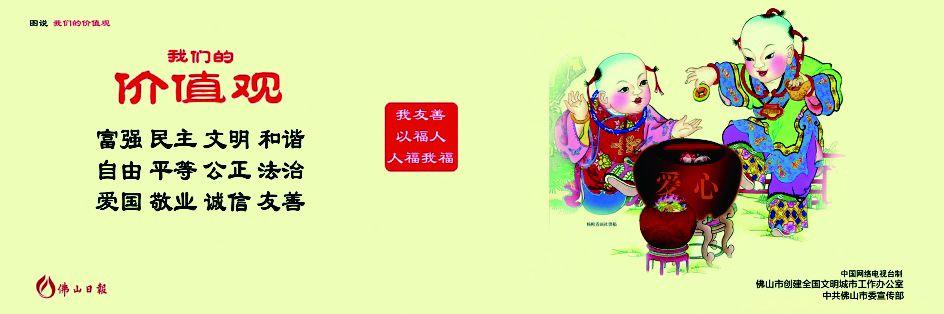 文博馆里见识长!春节长假顺德图书馆 博物馆人气旺