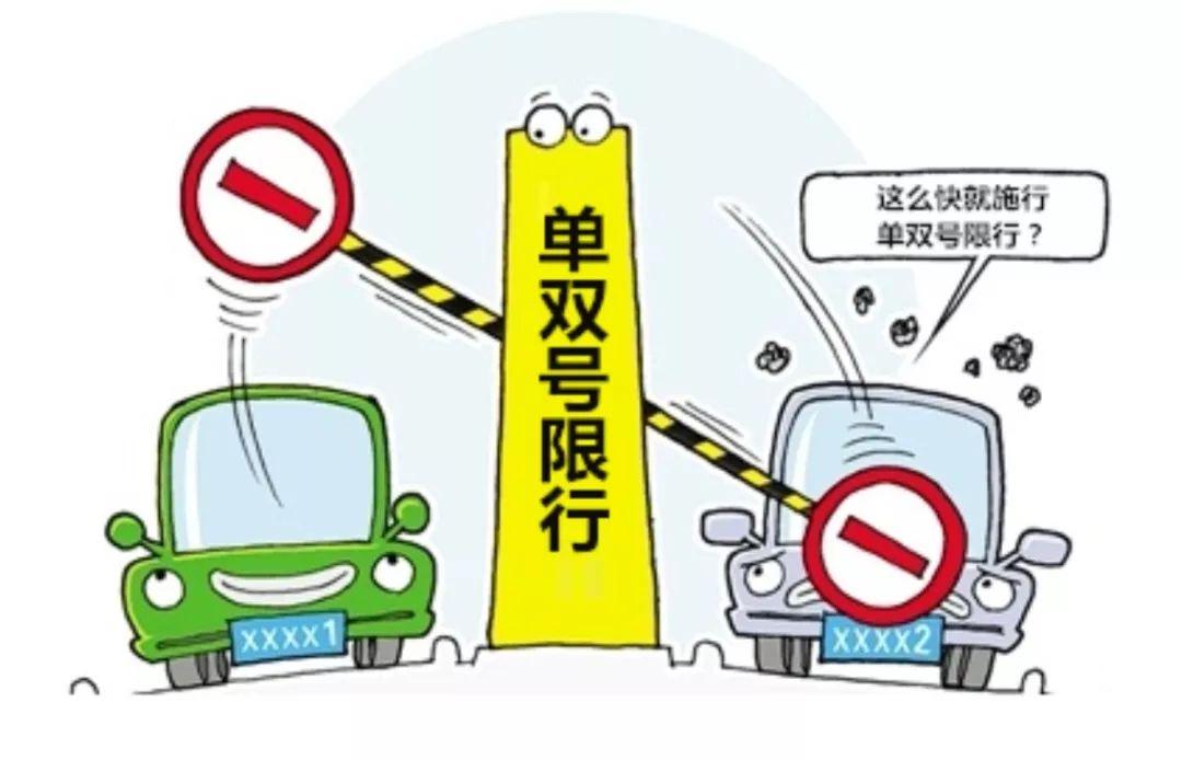 要去惠州的注意!下月起,这些地方节假日实施单双号限行