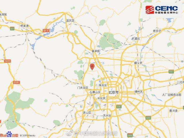 北京海淀区附近发生2.9级左右地震 震源深度17千米
