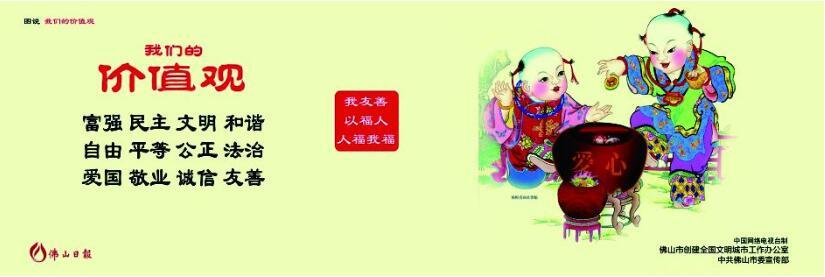 禅城历史文化街区徒步明日开锣 领略古建风采寻历史故事