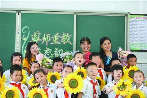 三水镇街庆教师节,向可敬可爱的人民教师致敬!
