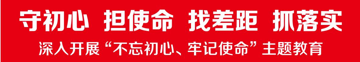 """走进""""三谭""""革命事迹展览馆 弘扬爱国主义精神"""