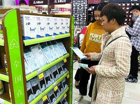佛山药店:取消休假备货 承诺绝不涨价