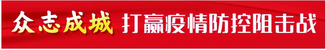 10天印制海报74万张 禅城一印刷企业支援防疫战斗