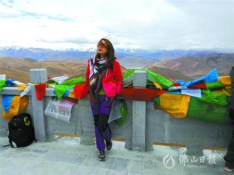 冯雪颜:像大山一样拥抱诗和远方