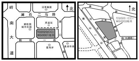 禅城3月推地势头劲  绿岛湖、禅南片区两宗靓地引关注