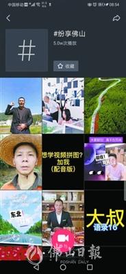 网红上岗 山货进城 跨越5省区广佛网络直播技能培训收官