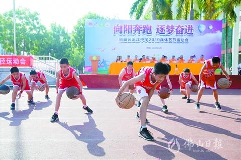 高明区沧江中学:坚守教育情怀为孩子规划成长蓝图