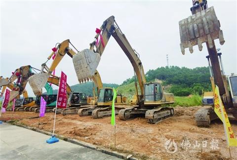 佛山(高明)万洋众创城项目动工建设 首期投资约40亿元