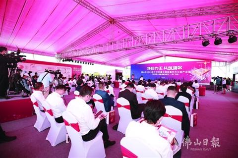 高明46个项目集中开工投产 总投资达348亿元