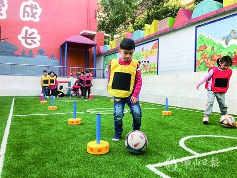 高明3所学校上榜全国青少年足球特色学校、足球特色幼儿园