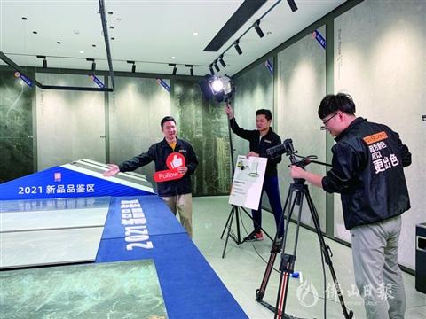 三水26家企业参加第129届广交会  抢订单开拓市场