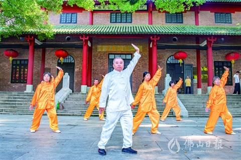 熊氏少林大易筋经:武医双修 传入佛山近百年