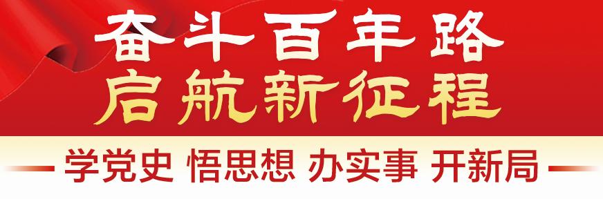 """顺德发布2021年农民教育""""课程表""""  """"百名讲师团""""再添新成员"""