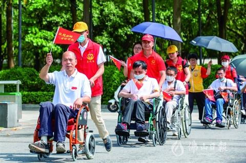 携手互助关爱残疾人 佛山举办全国助残日主题宣传活动